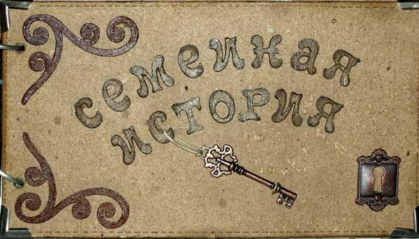 http://www.iwoman.ru/res/other/scrap2.jpg